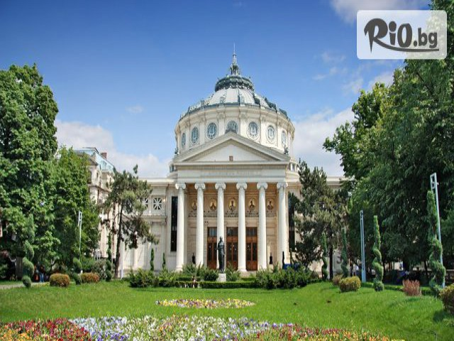 Bulgarian Holidays Галерия #22