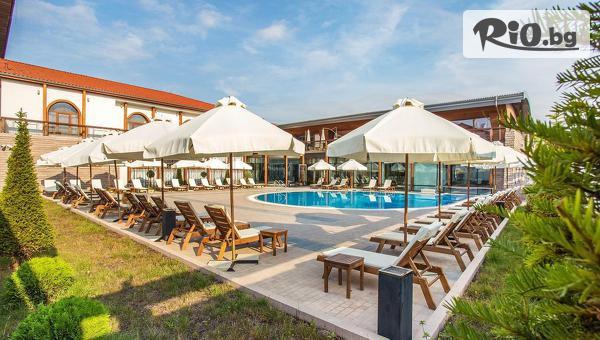 Каменград Хотел и Спа - thumb 1