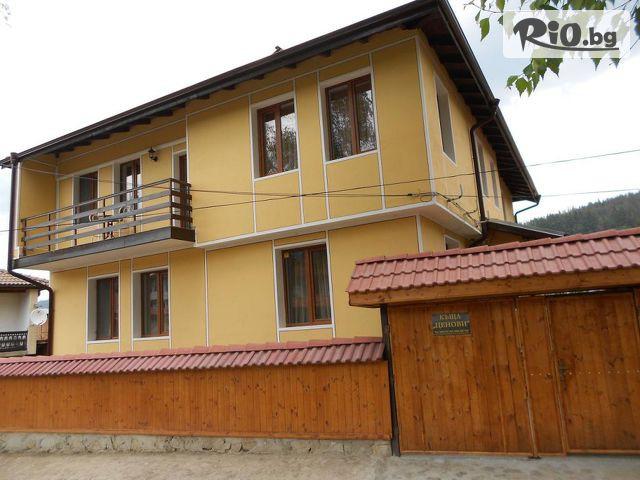 Къща за гости Ценови Галерия #1