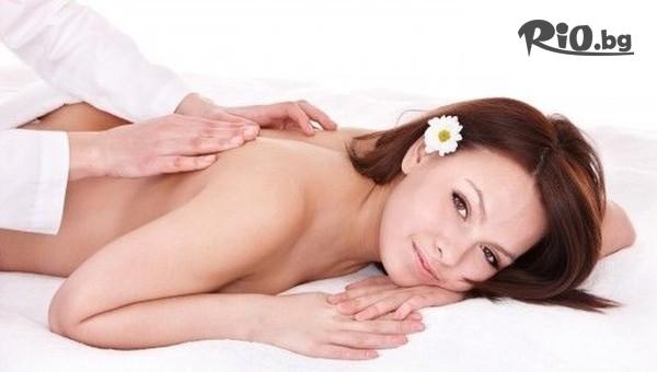 Спортен масаж на гръб #1