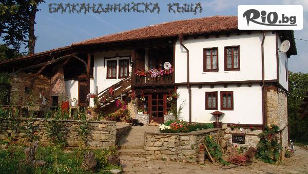 Балканджийска къща, с. Живко #1