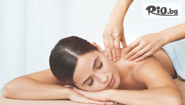 Лечебен масаж по избор #1