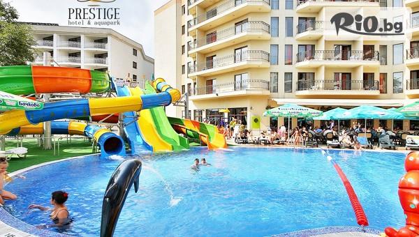 Престиж Хотел и Аквапарк 4*, Зл. пясъци #1