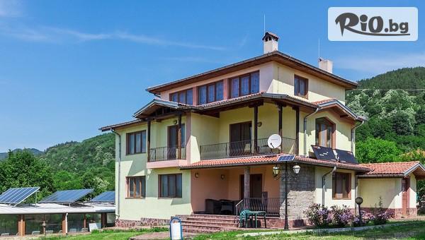 Къщи за гости Романтика, Кръвеник #1