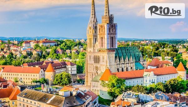 Загреб, Верона, Венеция #1