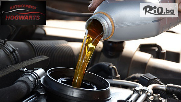 Смяна на масло и маслен филтър #1