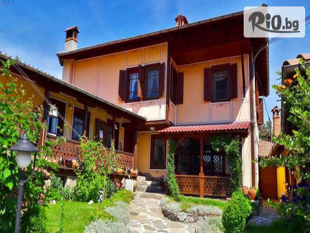 Къща за гости Колорит Галерия снимка №2