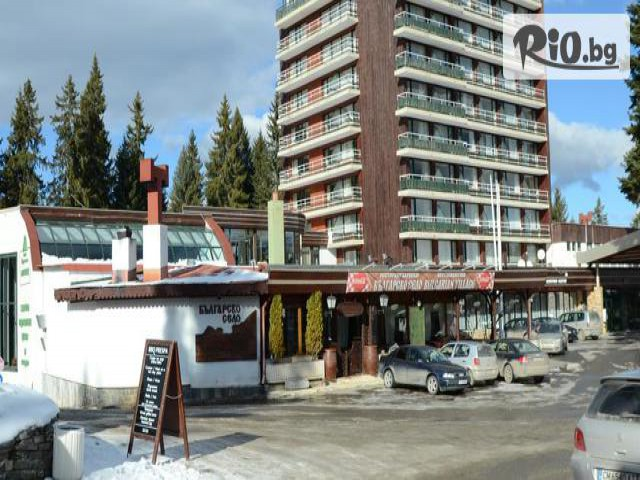 Гранд хотел Мургавец Галерия снимка №2
