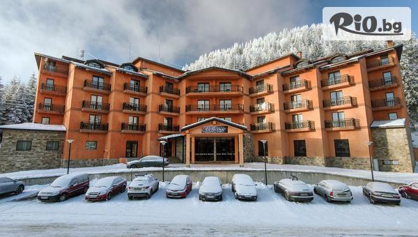 Хотел Bellevue SKI &SPA 4* - thumb 1