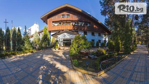 Хотел Борова гора, Пирдоп #1