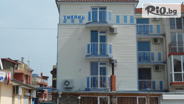 Къща за гости Сияние - thumb 1