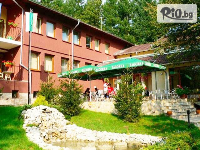 Семеен хотел Велена Галерия #2