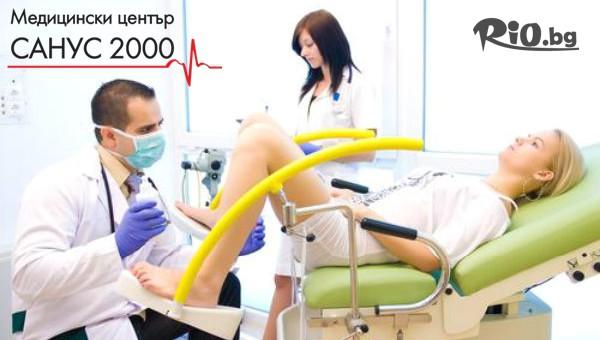 Медицински център Санус 2000 - thumb 1