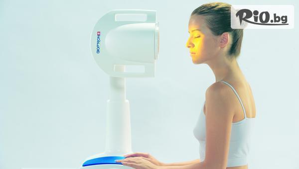 Светлинна терапия #1