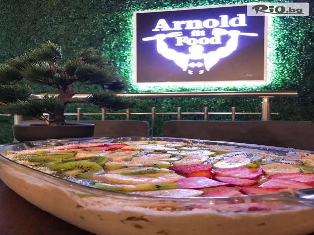 Ресторант Arnold Food Галерия #5