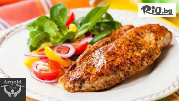 Ресторант Arnold Food - thumb 1