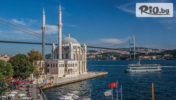 Екскурзия до Истанбул, Одрин #1