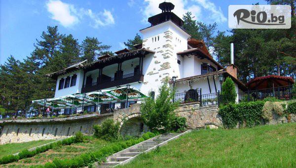 Хотел Бръшлян - thumb 1