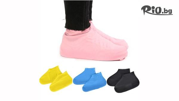Водоустойчиви калцуни за обувки #1