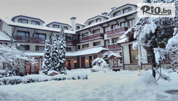 Хотел Евелина Палас 4*, Банско #1