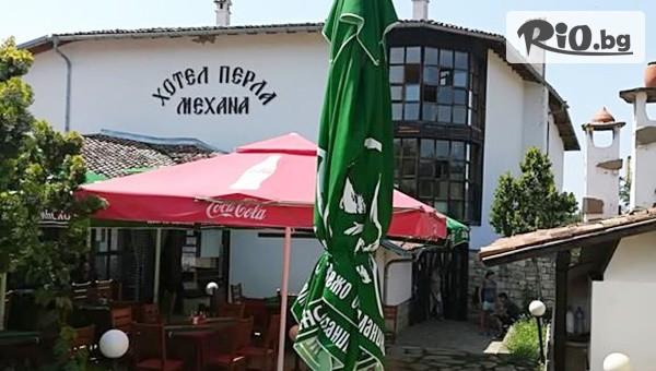 Арбанаси, Хотел Перла #1