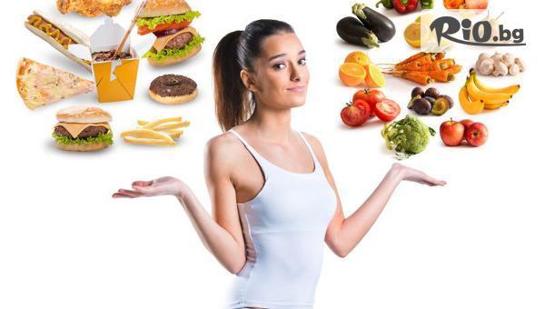 Вега тест на 100 вида храни #1