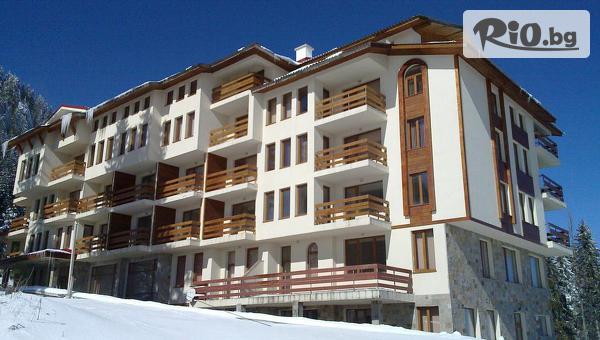 Хотел Росица 3*, Пампорово #1