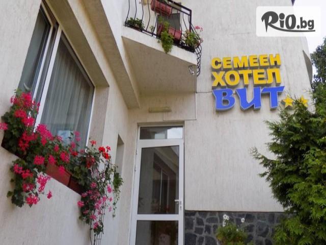 Хотел Вит Галерия #1