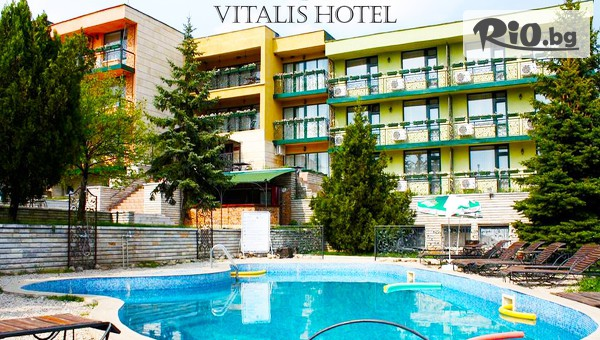 Хотел Виталис, Костенец #1