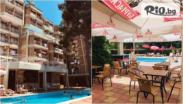 Хотел Нимфа Русалка, Слънчев бряг #1