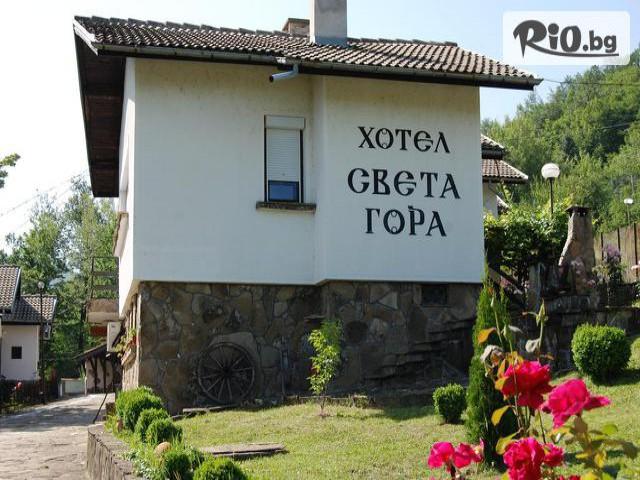 Хотел Света Гора Галерия снимка №4