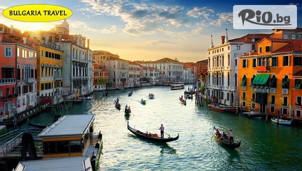 Автобусна екскурзия до Италия #1