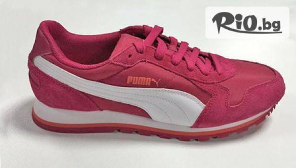 e21c7926b48 Маратонки Puma /по избор/ с 50% намаление, от Big Outlet само за ...