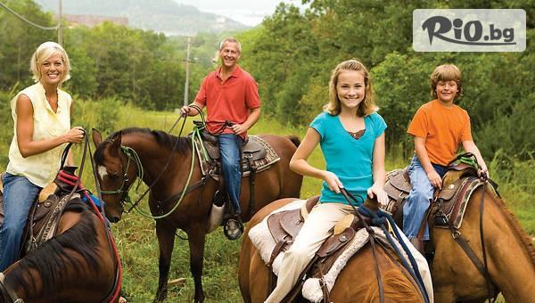 Урок по конна езда #1