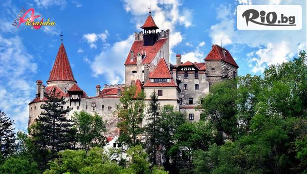 За ден до Румъния #1