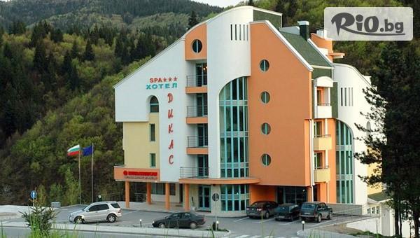 Хотел Дикас - thumb 1