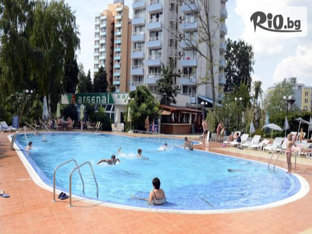 Хотел Арсенал Галерия снимка №1