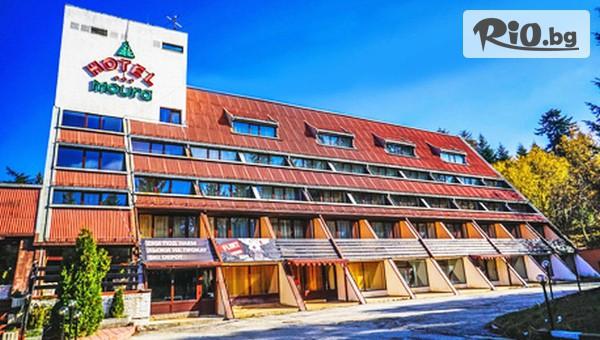 Хотел Мура 3* - thumb 1