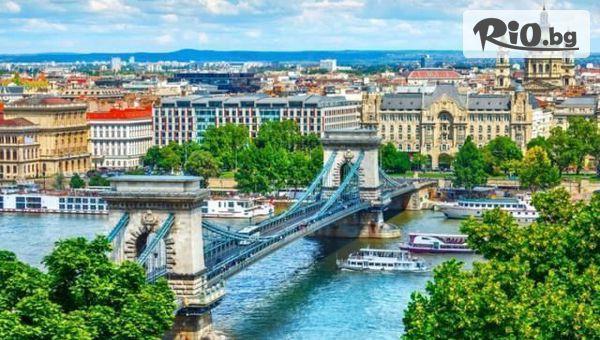 Будапеща, Братислава, Прага и Виена #1