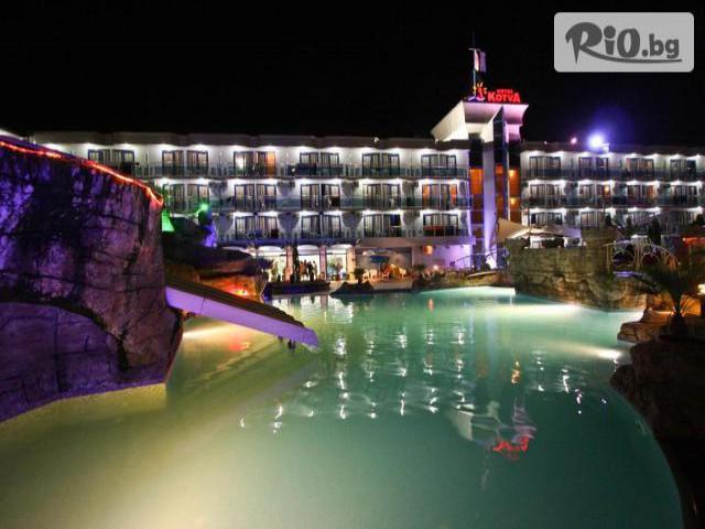Хотел Котва Галерия #15