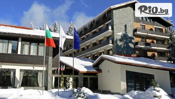 Пампорово, Хотел Финландия 4* #1
