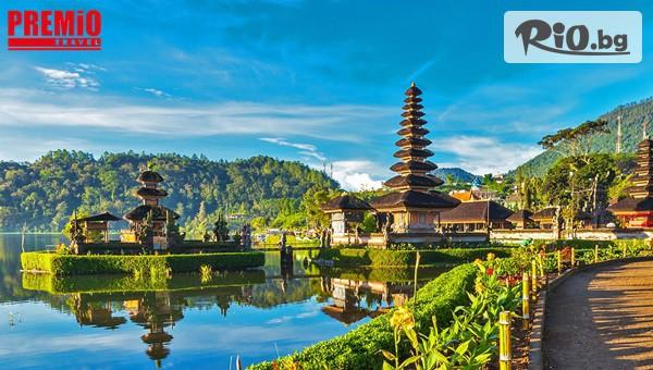 Екскурзия до Бали #1