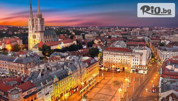 Загреб и Италия #1