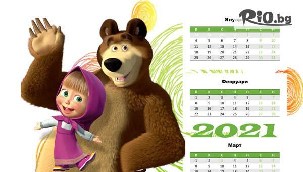 Дизайнерски календар #1