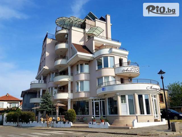 Хотел Андре Галерия #1