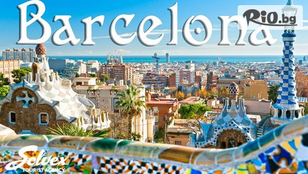 Великден в Барселона #1