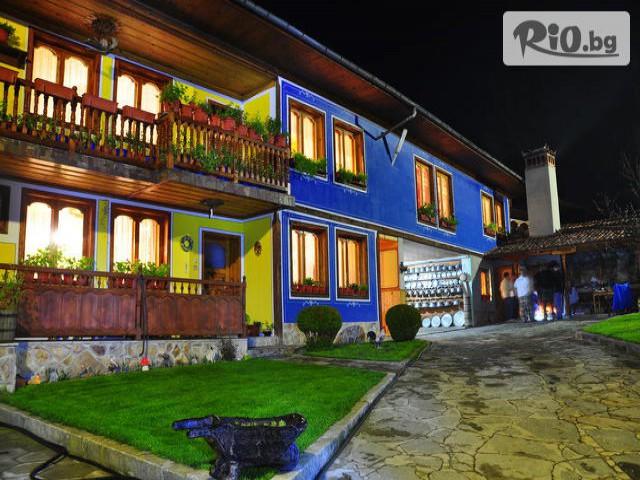 Хотел Рай  Галерия снимка №1