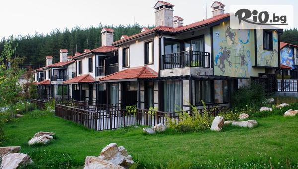 Добринище, Ruskovets Resort 4* #1