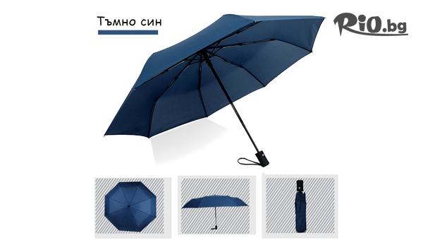 Сгъваем автоматичен чадър #1