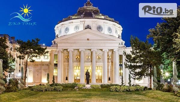 Екскурзия до Букурещ #1